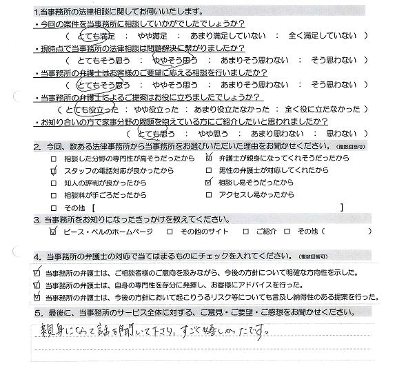 201707_004