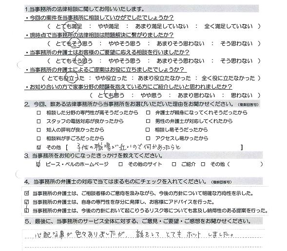 201707_005